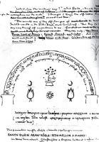 manuscrito_portao_durin.jpg