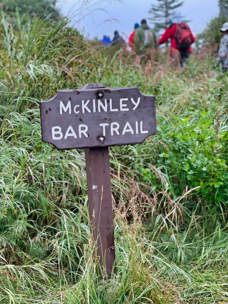 John Hall's Alaska Review - Day 5 - McKinley Bar Trail Sign