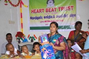 Heartbeat12 copy