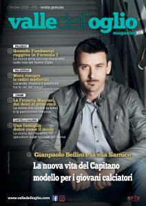 Valle dell'Oglio Magazine, Giampaolo Bellini, Giampaolo Bellini Atalanta