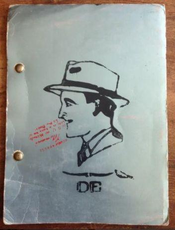 """Poemario """"Balada para mi coronel Claribel y otros huevos"""" (1979)"""
