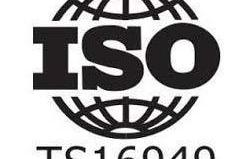 iso-ts-16949-certification-services-250x250