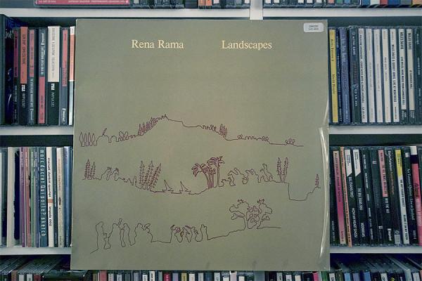 rena_rama_landscapes