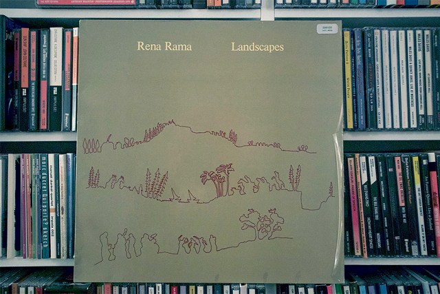 Rena Rama: Landscapes (Japo Records, 1977)
