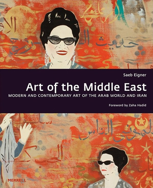 Middle East Art Contemporary