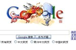 Google no pierde la licencia en China