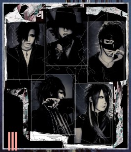 gazette-traces