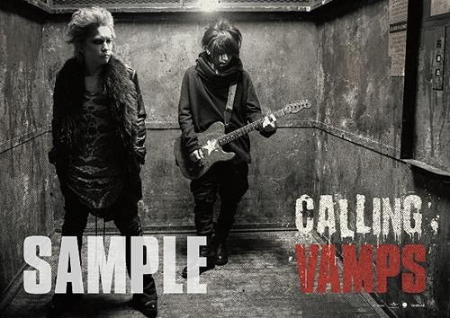 poster calling vamps