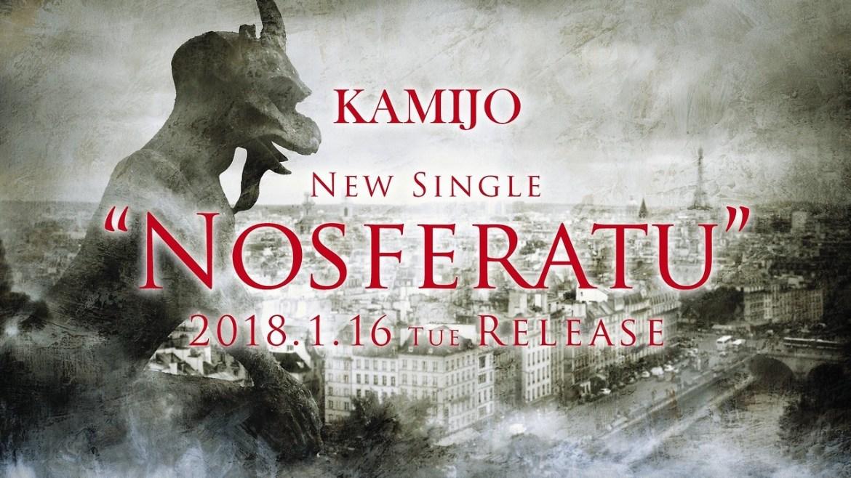 Kamijo - Nosferatu Release