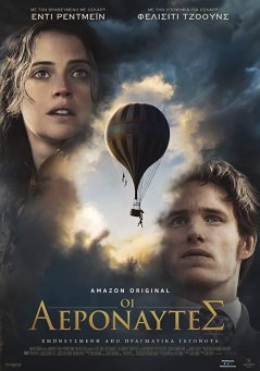 Felicity Jones and Eddie Redmayne in The Aeronauts (2019)