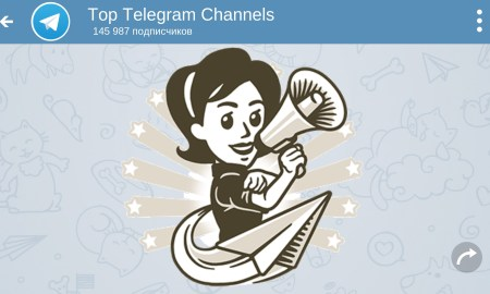 Top Telegram