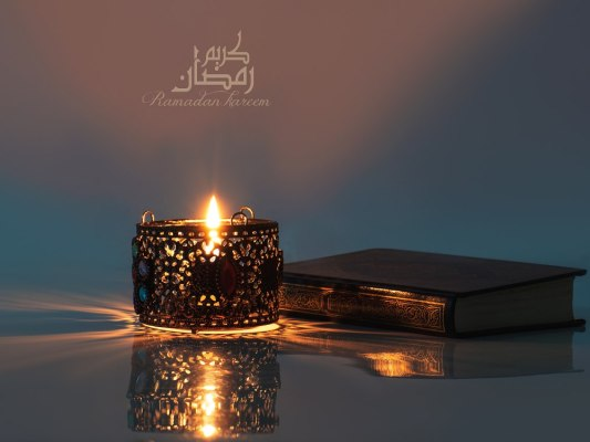 holidayme_holy-month-of-ramadan_shutterstock_618512120