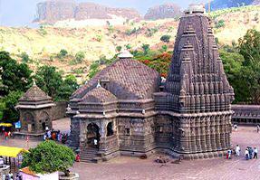 Tryambakeshwara
