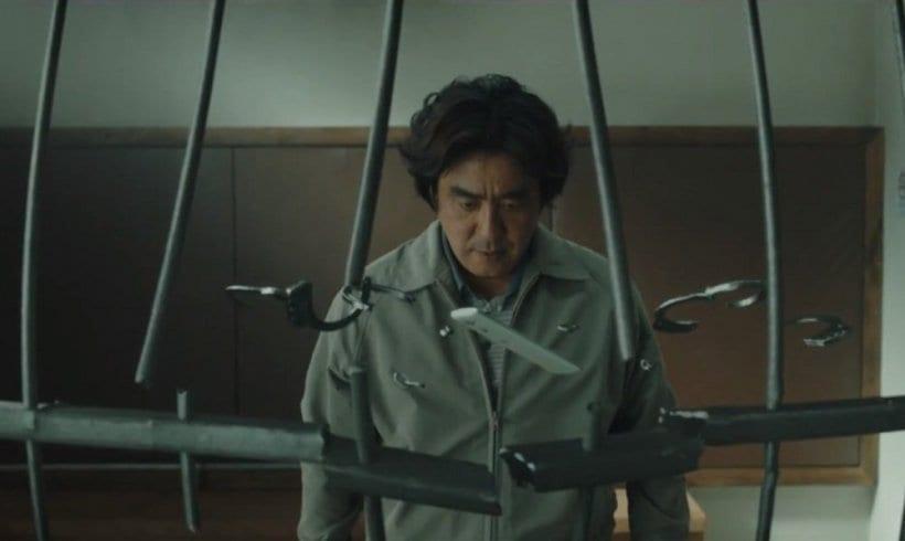 Best South Korean movies   - Psychokinesis 2018
