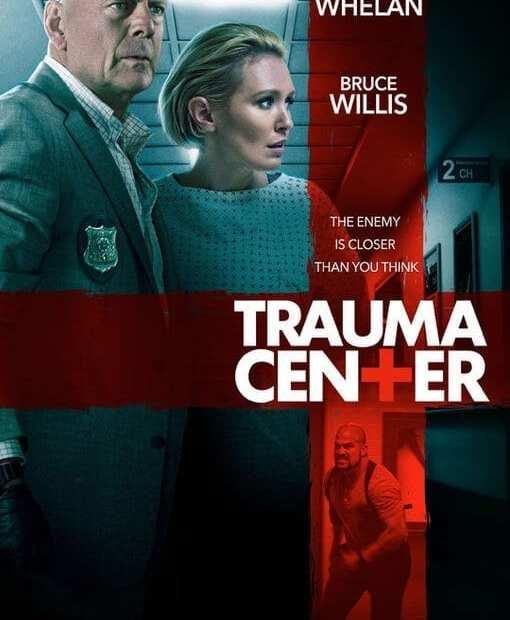 Trauma Center Poster