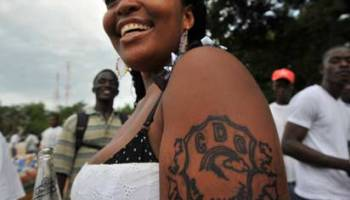 Image result for Nigerian university students with tattoos
