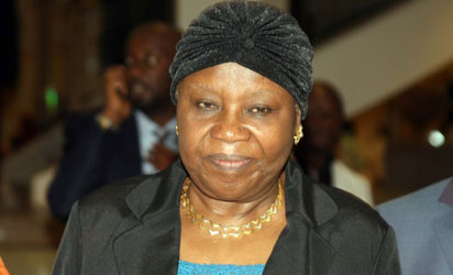 Justice Aloma Mariam Mukhtar