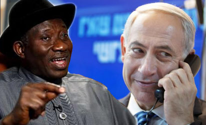 Jonathan and Netanyahu