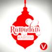 Ramadan: Gov Sule, Speaker, Almakura to Muslim Ummah: pray for Nigeria, Leaders, families for peace