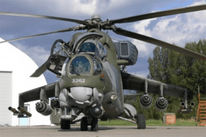 Air Force, Helicopter