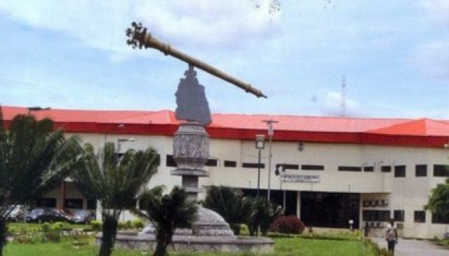 Akwa Ibom State House of Assembly Uyo e1543172348910