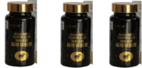 immune capsule