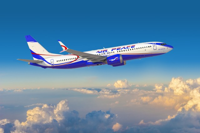 Air Peace attributes reduction of flight frequencies to Covid-19