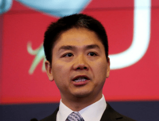 Student sues Chinese tech billionaire, Richard Liu over alleged rape - Vanguard News