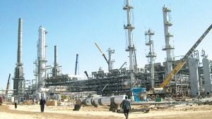 refineries nigeria