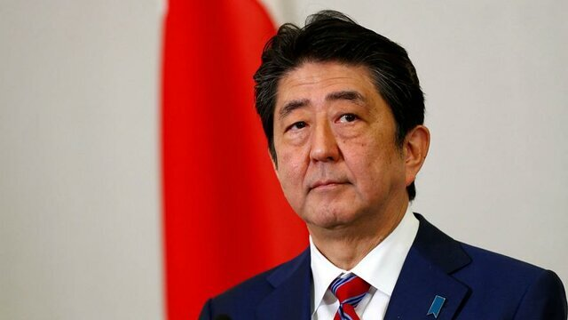 Japan to Deploy Warship to Middle East