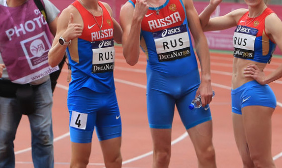 Russian Federation handed four-year ban from all major sporting events by WADA