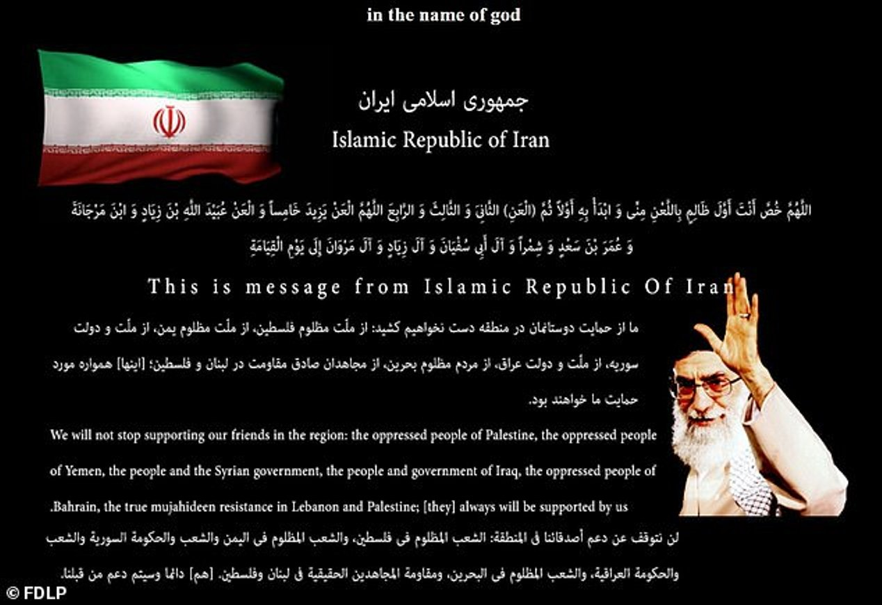 Iranian Hackers Hack And Deface U.S. Government Agency Website