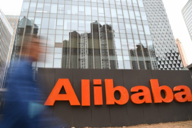 China asks Alibaba to divest media assets ― Report