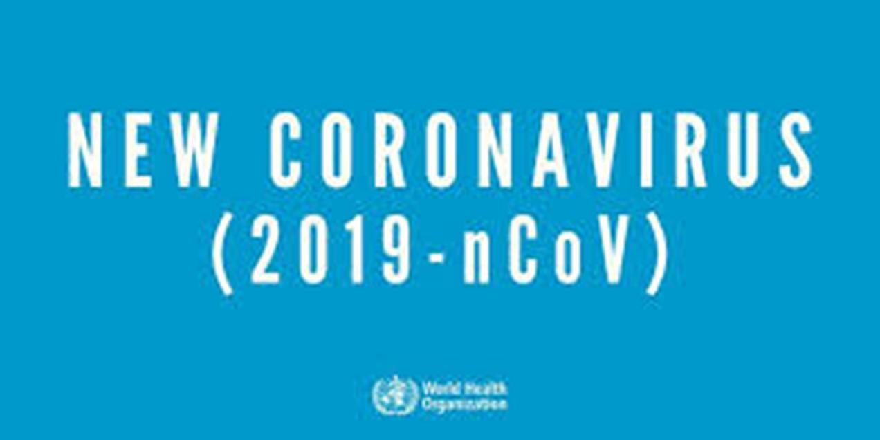 Suspected cases of coronavirus in Edo tested negative ― Govt - Vanguard
