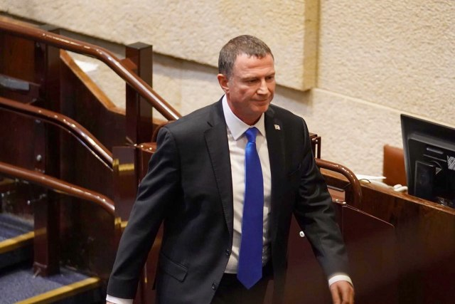 Israel's parliamentary speaker resigns before court deadline on vote