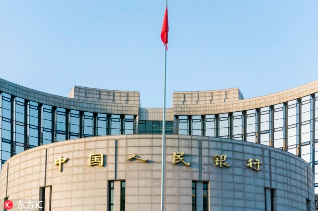 China's Central Bank releases $56bn to small banks in virus response