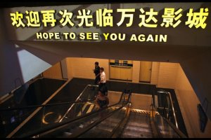China to reopen movie theatres as epidemic wanes