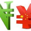 Economists evaluate Nigeria-China currency swap