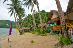 THE PHILIPPINES – A BACKPACKER'S GUIDE - Amazing beaches