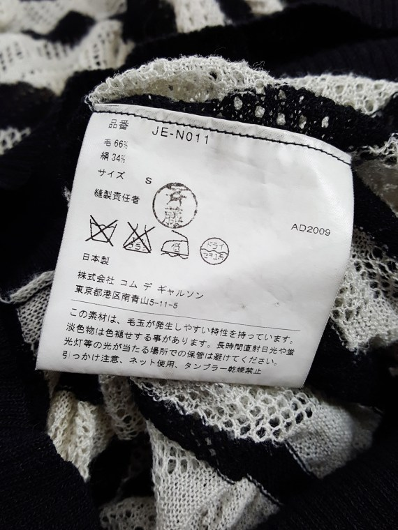 vintage Junya Watanabe beige and black striped bubble jumper AD fall 2009 134636