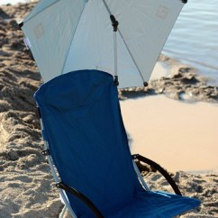 Super Brella Chair Slipcover For Club And Ottoman Summer Giveaway 1 Sport Beach Sportbrella With Umbrella