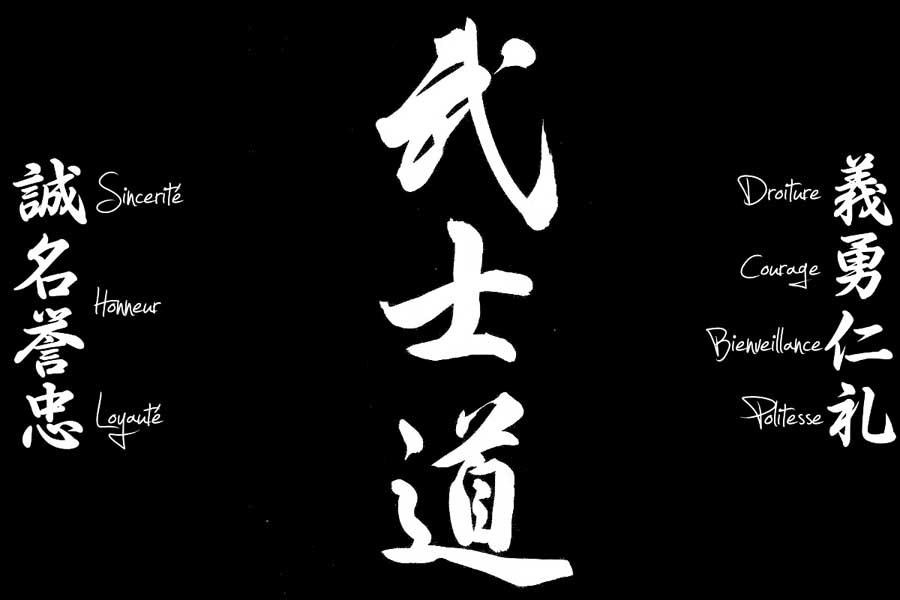 Granted Quotes Wallpaper Samurai Pictures Pics Images And Photos For Your Tattoo