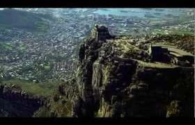 Africa Straight Up movie trailer