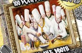 Too Many Cooks Spoil The Broth mixtape by Amari Mar
