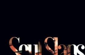 Stream The @AudibleDoctor's 'Soul Slaps' Beat Tape