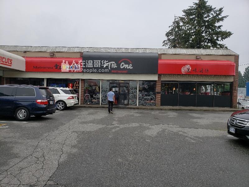 The 0ne 美味關係招聘 服務員 電話:604-569-1866 - 人在溫哥華網 VanPeople.com