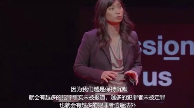 華裔女作家:我是一名強奸幸存者 我不羞恥 - 人物新聞 - 溫哥華天空 - Vanskyca