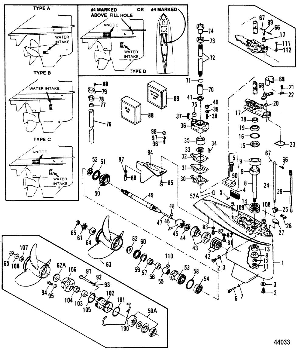 medium resolution of mercury force 90 h p 1991 1994 0e000001 thru 0e093699 gear housing