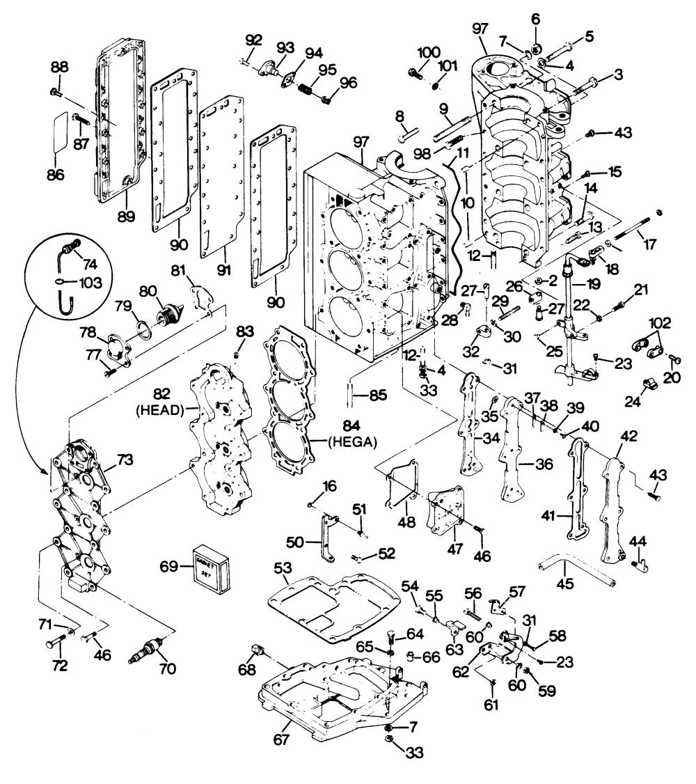 medium resolution of mercury force 85 h p 1988 856x8a powerhead mercury diagram of 85 hp 1988 force outboard 856x8a powerhead diagram and