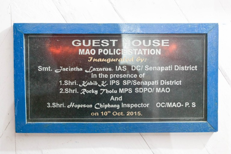 Guest house v Mao, Manipur